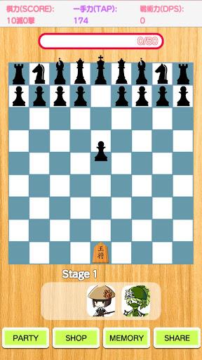 Duel Shogi Battle 1 Windows u7528 2