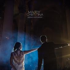 Wedding photographer Maddy Christina (christina). Photo of 17.07.2015