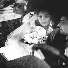 Wedding photographer Sergey Bogomolov (GoodPhotoBog). Photo of 07.11.2017