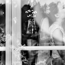 Wedding photographer Dmitriy Levin (LevinDm). Photo of 22.10.2017