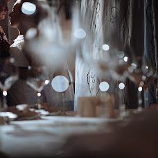 Wedding photographer Maksim Chorniy (4max). Photo of 02.09.2014