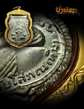 """""""เหรียญหลวงปู่ทวด วัดช้างให้"""""""