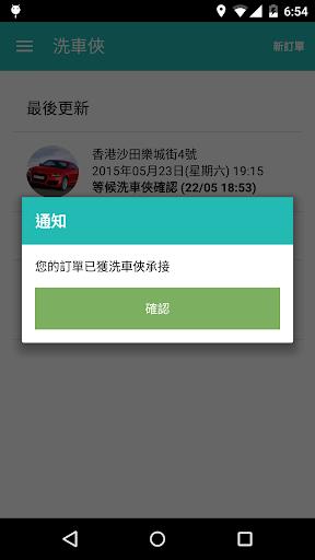 playerpro music player 已付費完整繁化版搜尋結果|playerpro music ...