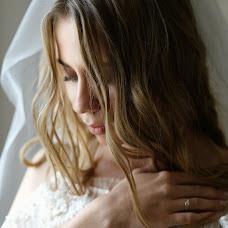 Wedding photographer Kseniya Ikkert (KseniDo). Photo of 13.09.2018