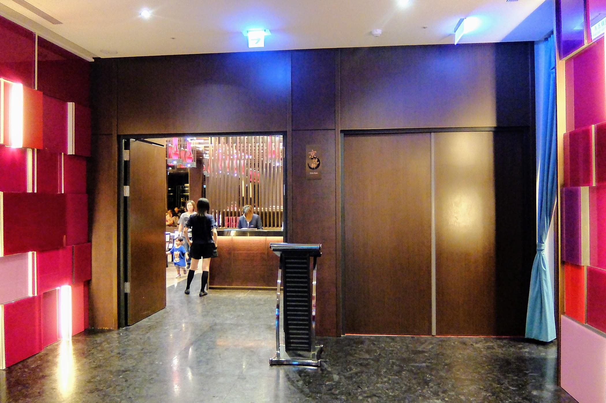 2F這一家京悅軒,是一家可吃粵式菜餚的店