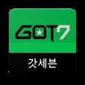 Got7 Wallpaper - KPOP icon