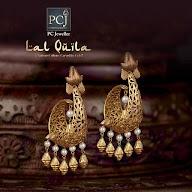Pc Jewellers photo 3