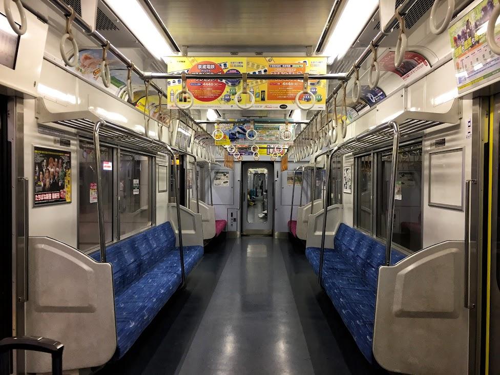 Wagonik metra w Tokio