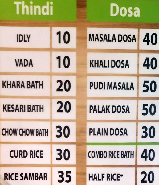 Raghavendra Tiffin menu 1
