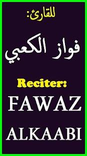 Fawaz Al Kaabi Quran Offline - náhled