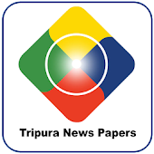 The Tripura News Hunt App