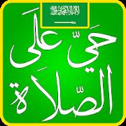 Salatuk Saudi Prayer Times
