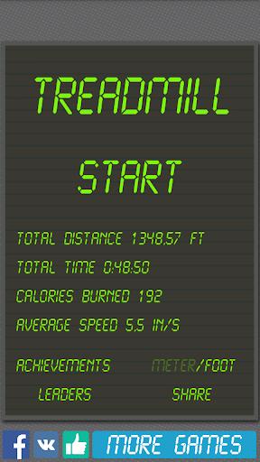 Treadmill simulator  screenshots 16