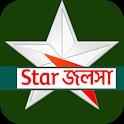 কলকাতা টিভি নতুন Jalsa All Serials icon