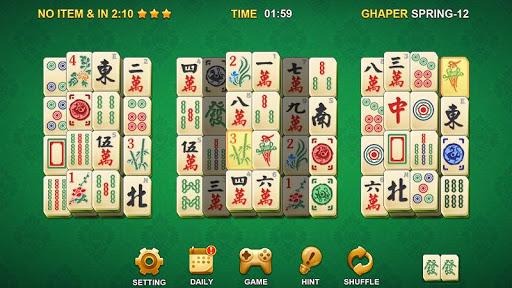 Mahjong 1.2.4 screenshots 8