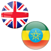 English to Amharic Translator