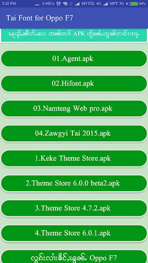 Oppo Theme Store Apk Free Download