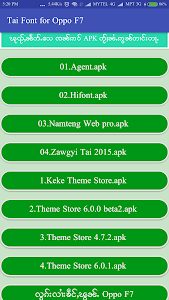 Download Tai Font for Oppo F7 APK latest version 1 2 for
