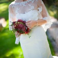 Wedding photographer Christina Heinig (bildervomleben). Photo of 11.05.2016