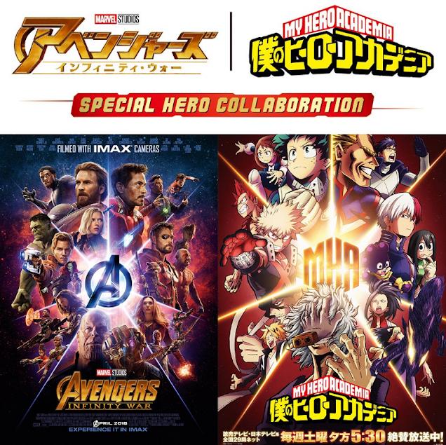 Special hero collaboration, Boku No Hero Academia x Avengers: Infinity War.