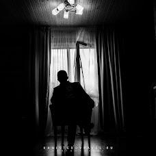 Wedding photographer Pavel Kanisterov (Halo). Photo of 16.12.2017