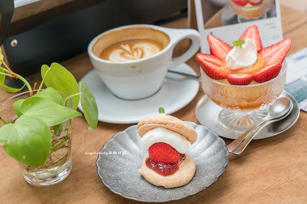 Be The Light Coffee Roastery