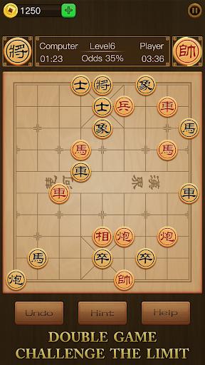 Chinese Chess 1.0 screenshots 2