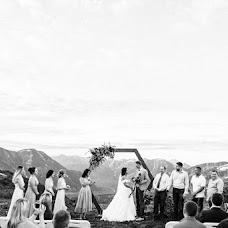 Wedding photographer Stanislav Maun (Huarang). Photo of 19.08.2018