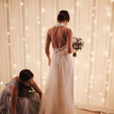 Wedding photographer Dang Tran (DangTran). Photo of 11.05.2019