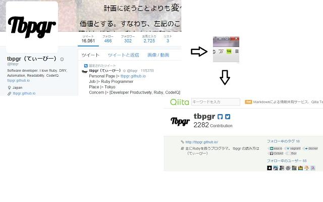 """qiita ( ˘ω˘)ノ""""Y☆Yヾ(˘ω˘ ) twitter"""