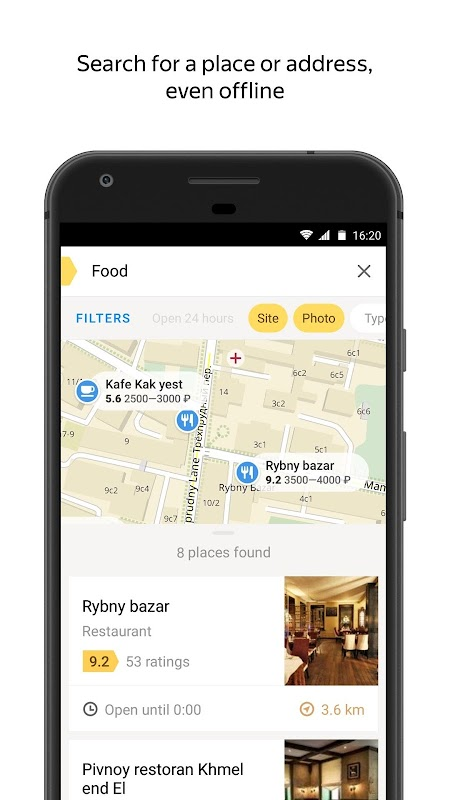 Download Yandex Maps APK 8 1 by Яндекс - Free Travel & Local Android