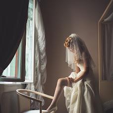 Wedding photographer Anastasiya Galaktionova (GalaktiAna). Photo of 19.12.2013