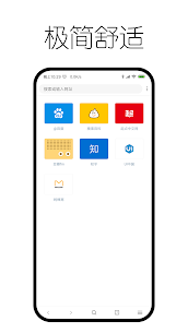 Magic Browser – Simple & Beautiful Apk Latest Version Download For Android 1
