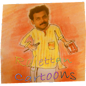 Free Rajettan cartoons APK for Windows 8