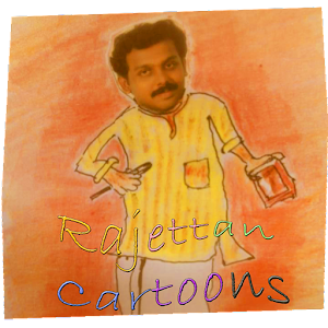Rajettan cartoons