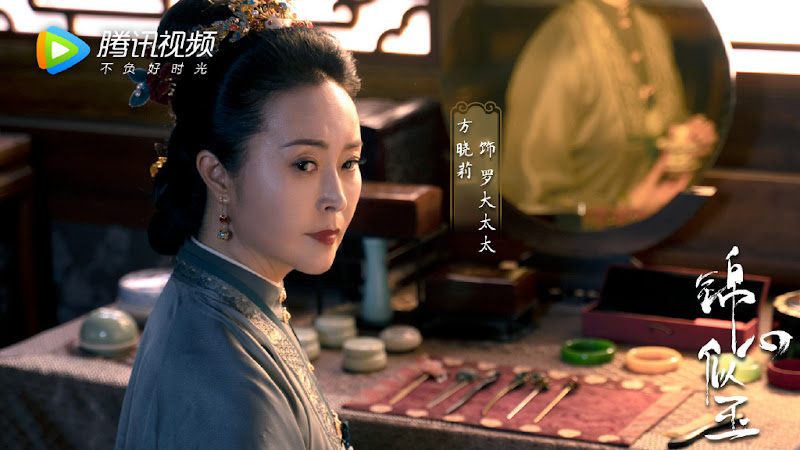 The Sword and the Brocade / Lady Shiyi China Web Drama