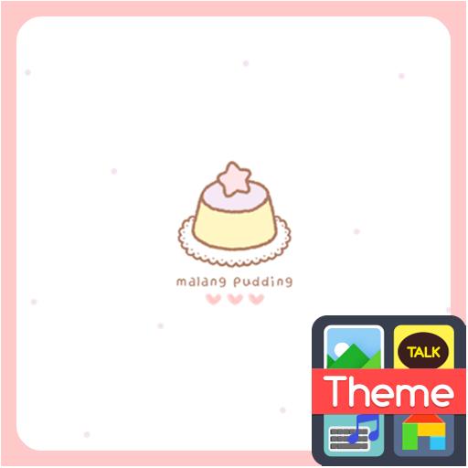 말랑푸딩 카카오톡 테마