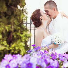 Wedding photographer Sergey Abramov (SergeyAbramov). Photo of 11.08.2014