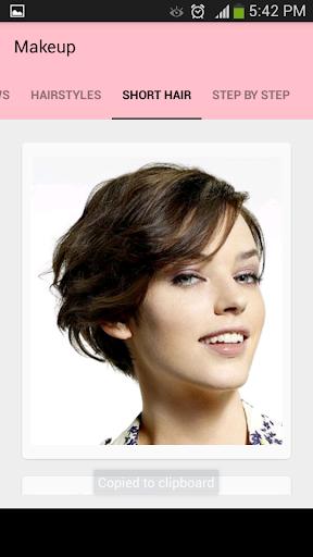 Makeup screenshot 2