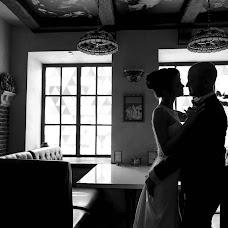 Wedding photographer Aleksey Cvaygert (AlexZweigert). Photo of 01.12.2016