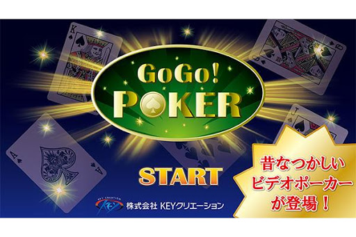 GoGo! Poker 1.0.20 Windows u7528 1
