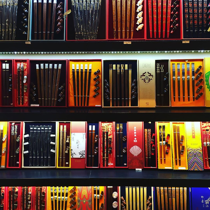 The wall of chopsticks at Yunhong.
