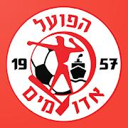 מועדון הכדורגל הפועל אדומים אשדוד