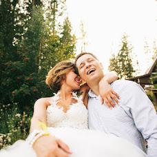Wedding photographer Natash Sergeeva (NatashSergeeva). Photo of 21.10.2016