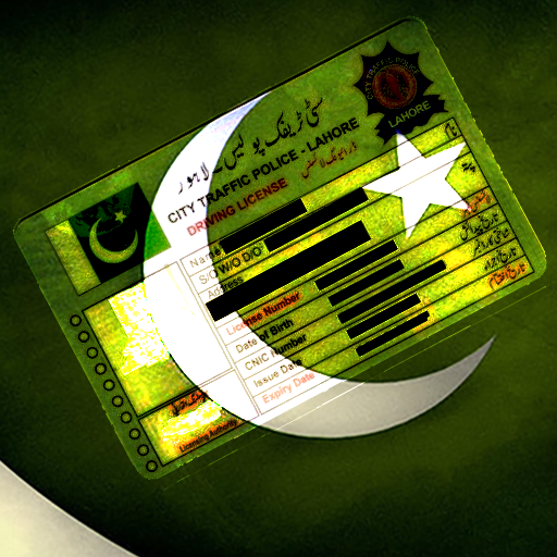 Check Driver Licence Pakistan - Apps on Google Play
