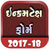 Income Tax Form 2017-18 - Gujarati
