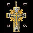 Православный календарь 2021 icon