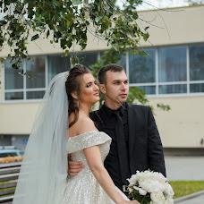 Wedding photographer Anastasiya Korotkova (photokorotkova). Photo of 08.06.2018
