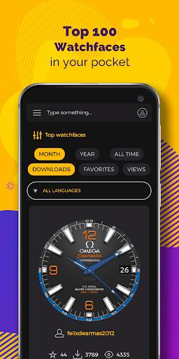 AmazFaces screenshot 6