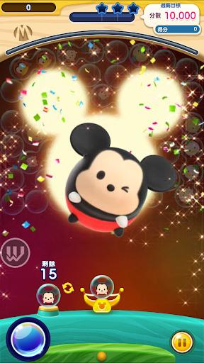 Disney Tsum Tsum Land 1.2.15 8